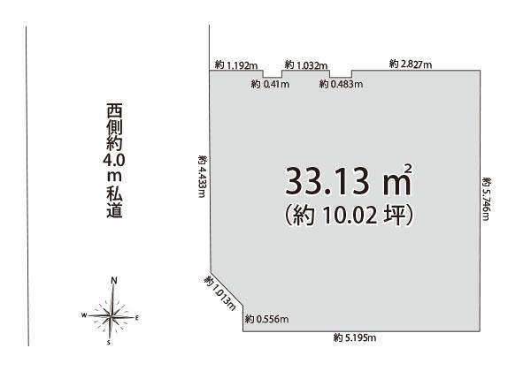 【媒介】条件付売地   荒川区東日暮里