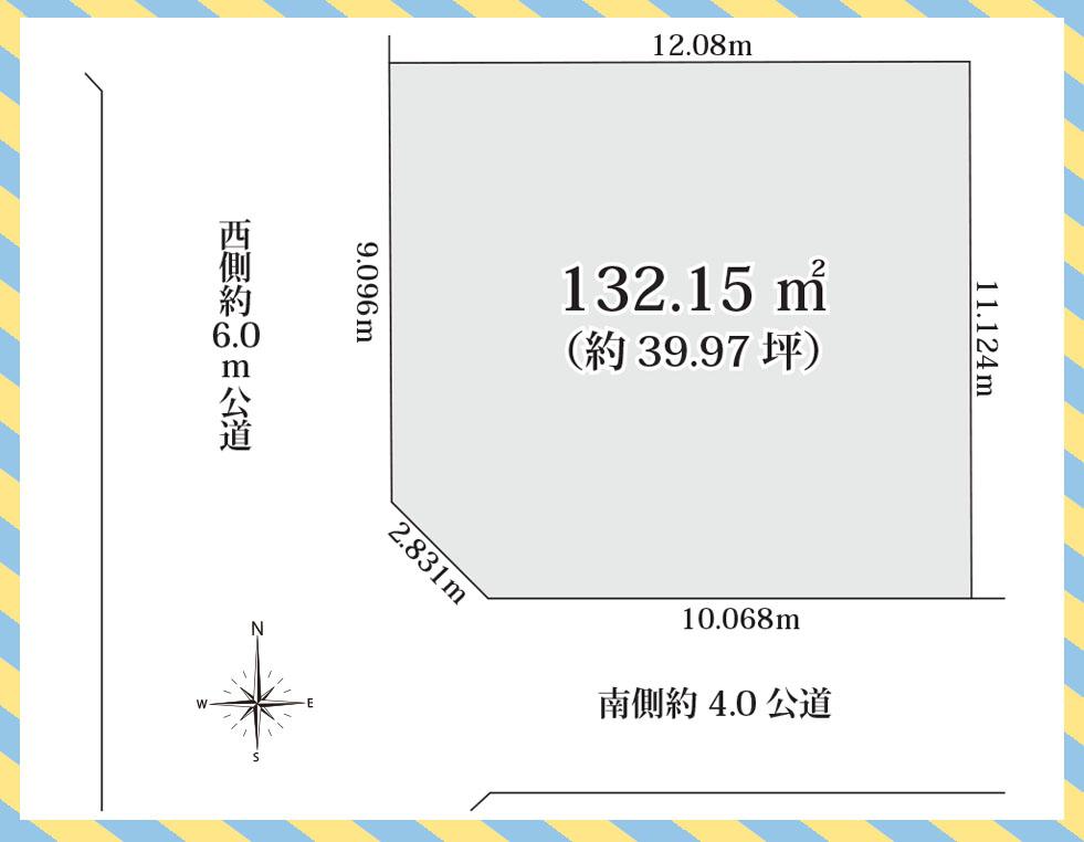 【売主】亀有アパート