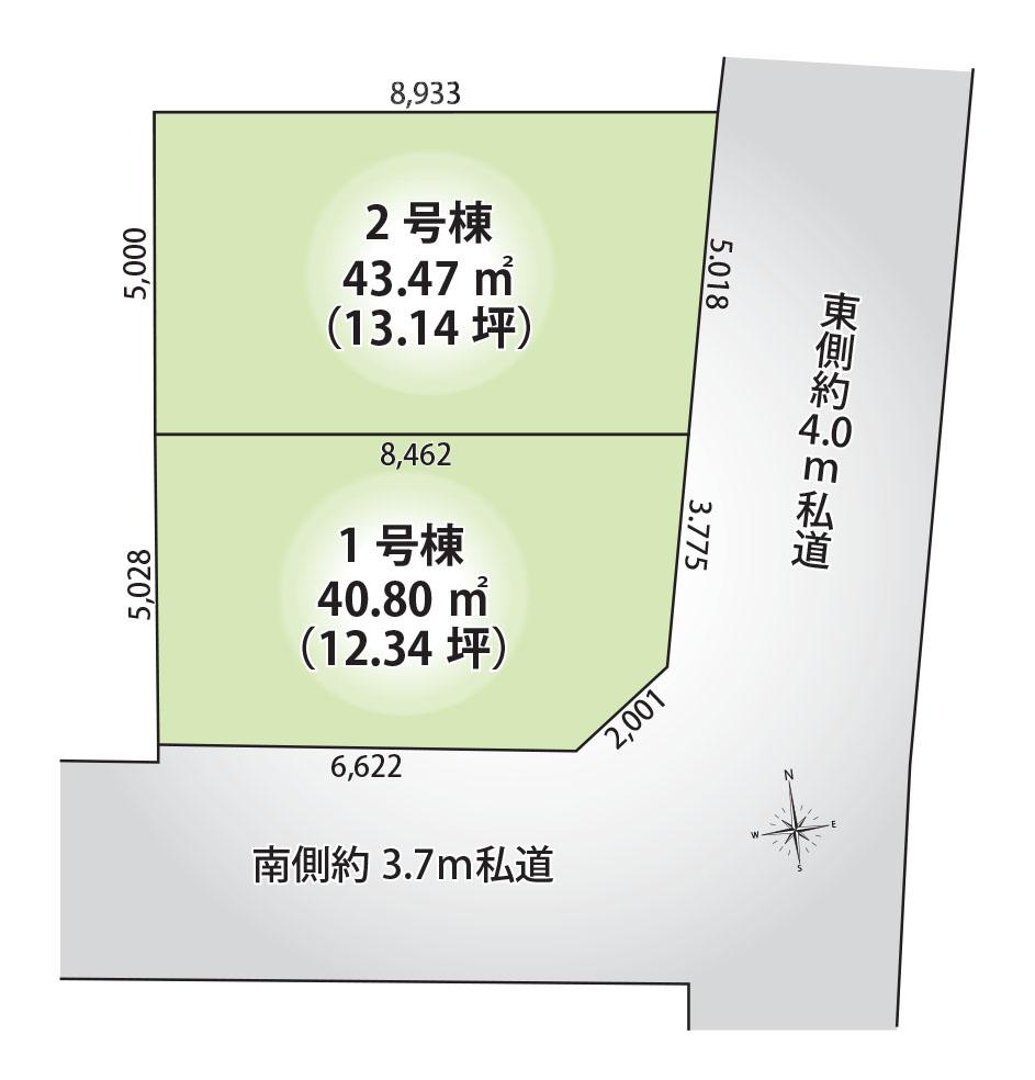 【売主】新築分譲住宅   西尾久2棟