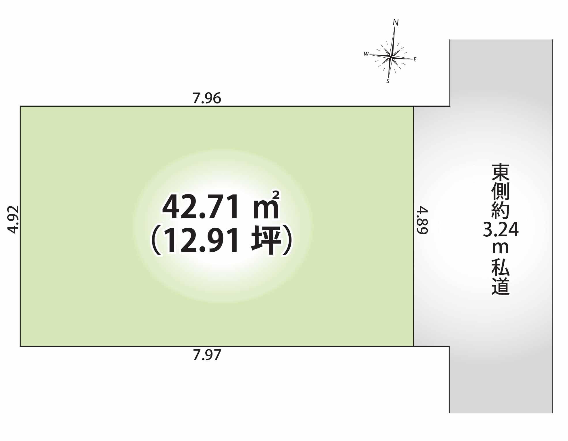 【媒介】新築分譲住宅   板橋区徳丸6丁目