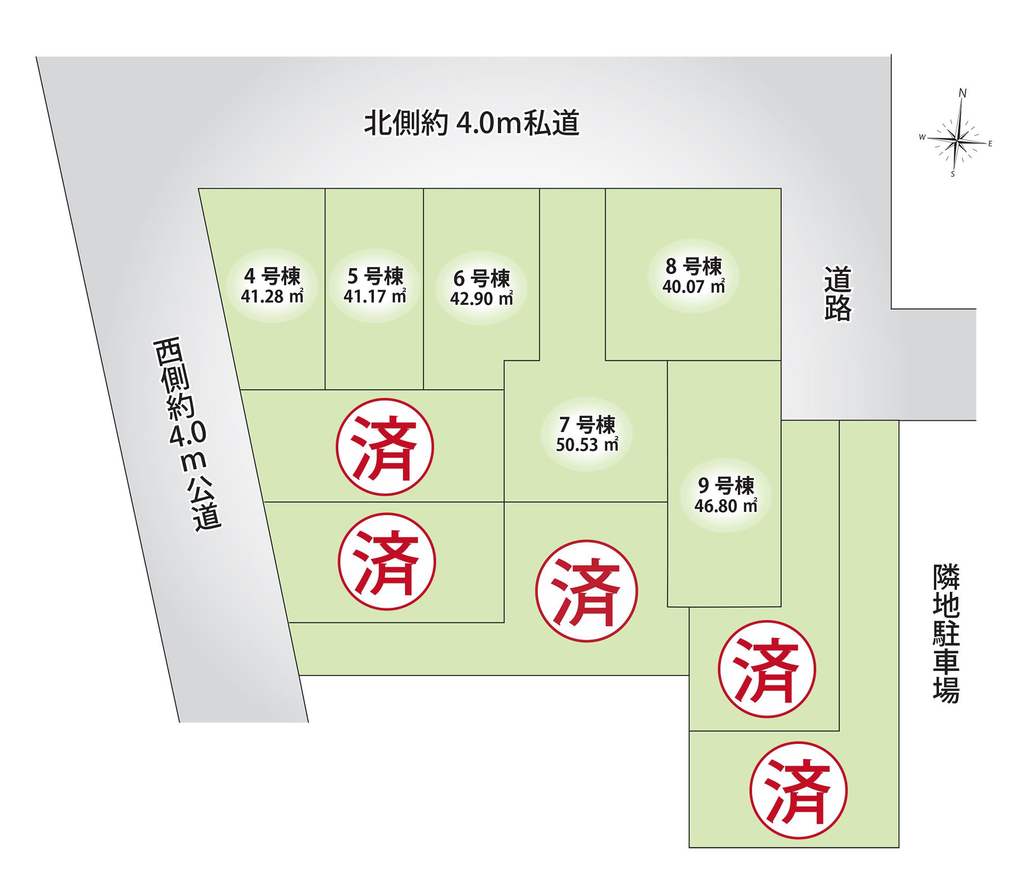 【媒介】新築分譲住宅   立石11棟
