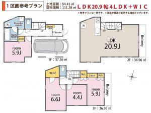 LDK20帖の大型4LDK、ワイドバルコニーが2ヶ所ございます。LDKと全部屋に南側窓あり。敷地南側が空いているため、日当たり・風通し良好です。ウォークインクローゼット付主寝室で、収納スペース充実。