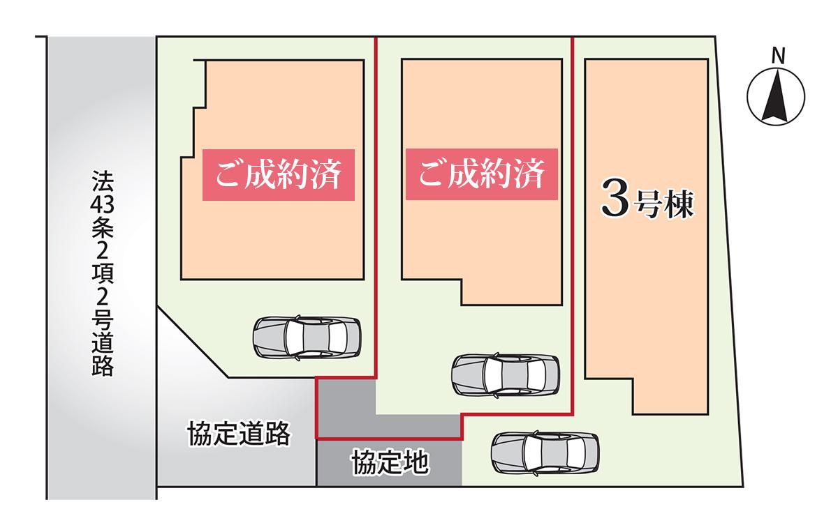 【媒介】新築一戸建   千歳台3棟