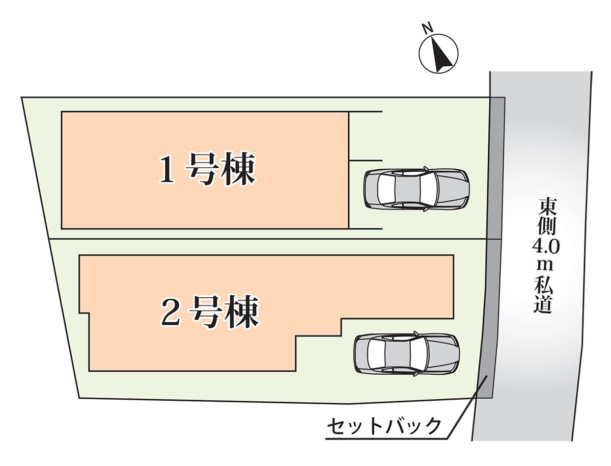【媒介】新築一戸建   梅丘2棟