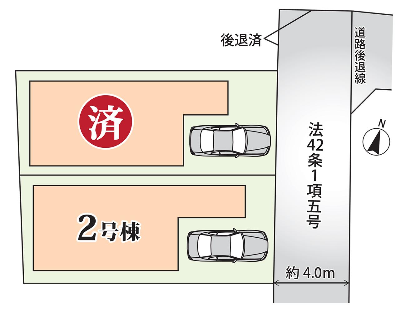 【媒介】新築一戸建   宮坂2棟