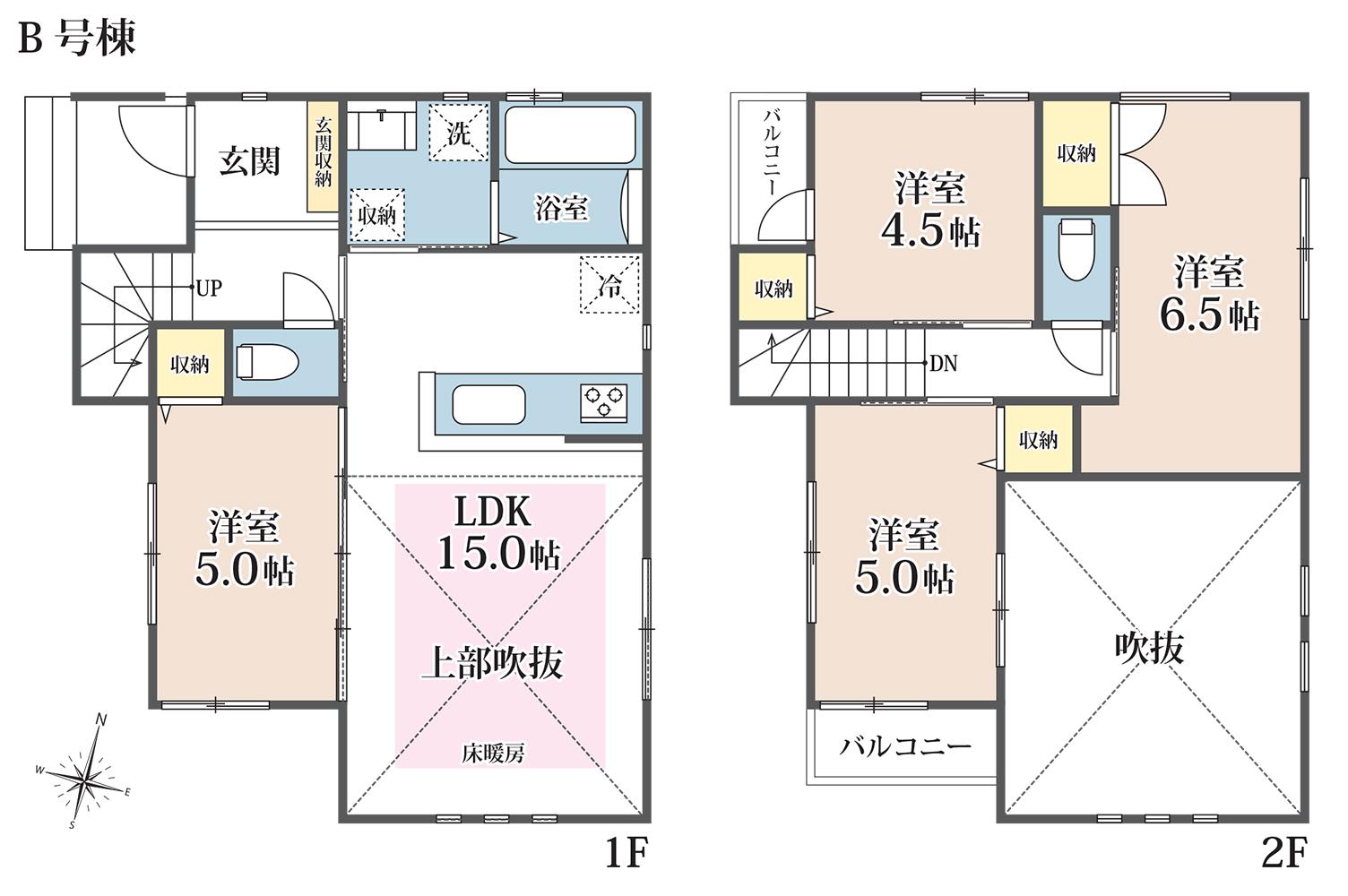 【媒介】新築一戸建   桜上水6棟